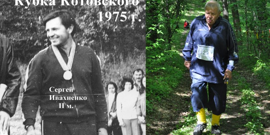 A plecat Ivahnenco Serghei Ilici